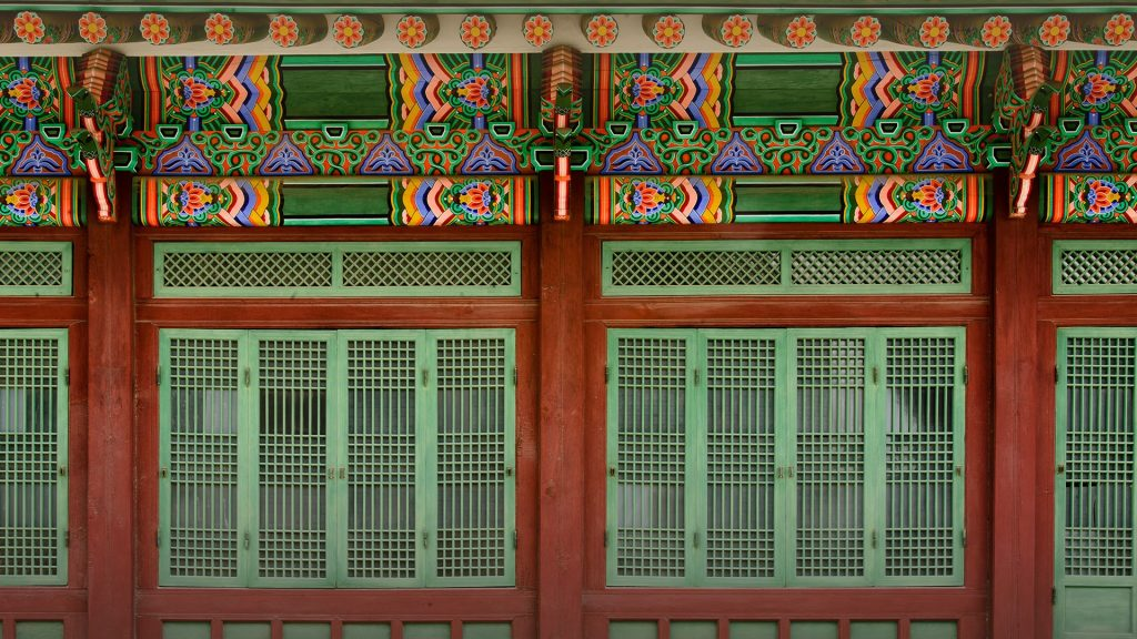 Building in Changdeokgung Palace, Seoul, South Korea