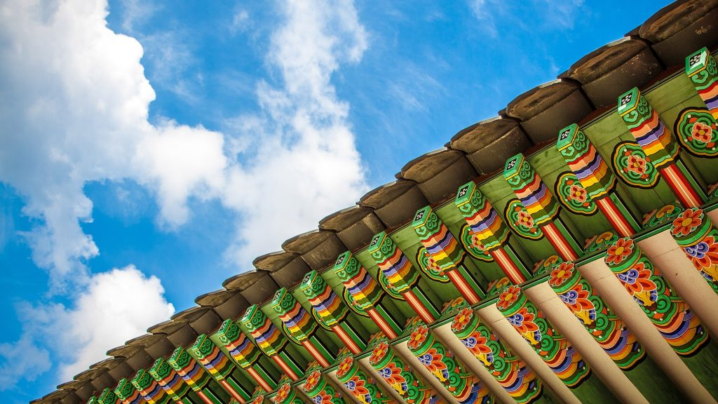 Colorful roof of Huijeongdang Hall in Changdeokgung Palace, Seoul, South Korea