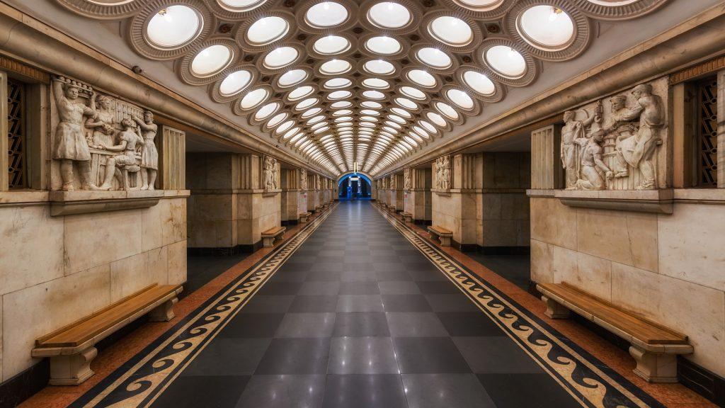 Elektrozavodskaya Moscow Metro Station, Russia