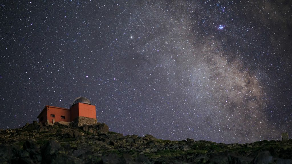Astronomical Observatory of the Mojón del Trigo, Sierra Nevada National Park, Granada, Andalusia, Spain