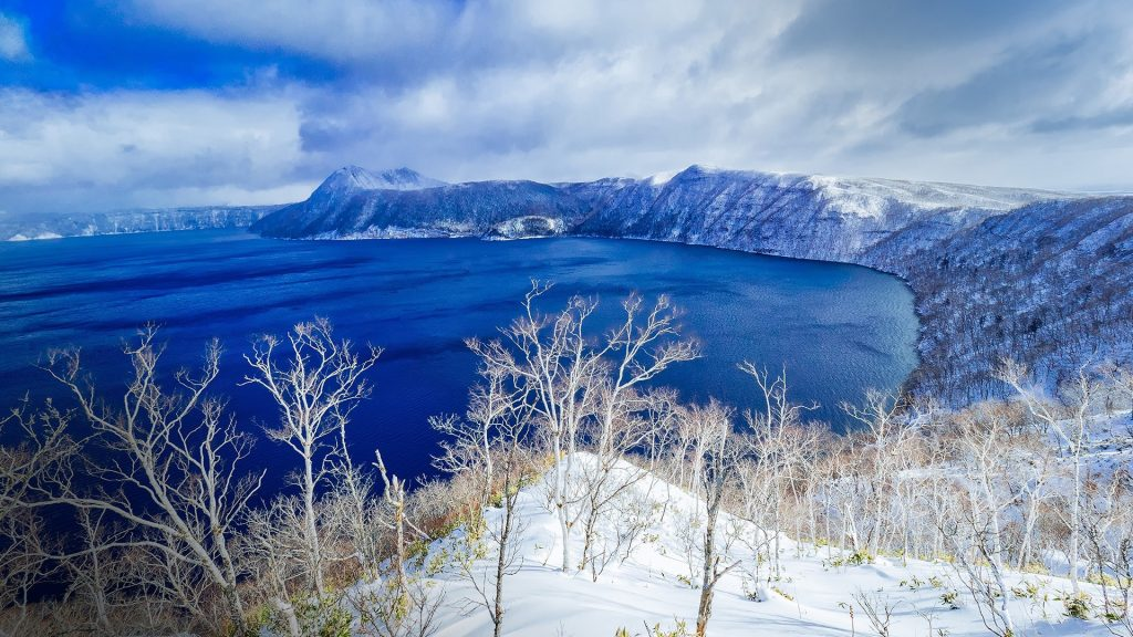 Lake Mashū in winter, Akan National Park, Hokkaidō island, Japan