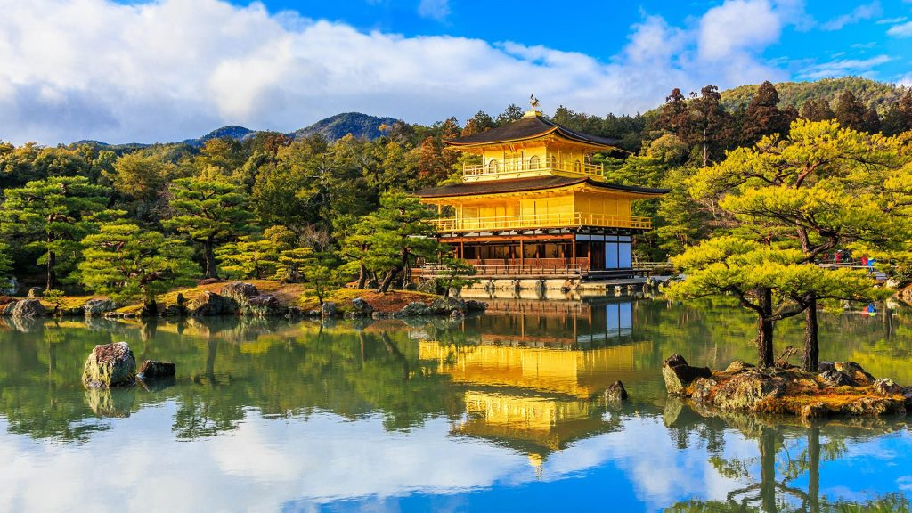 Golden Pavilion at Kinkakuji Temple, Kyoto, Japan